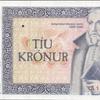 Í byrjun árs 1981 varð gjaldmiðilsbreyting á Íslandi og nýir peningaseðlar voru gefnir út, þar á meðal 10 krónu seðillinn.