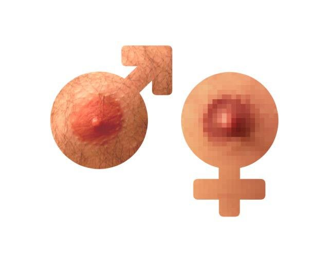 freethenipple.jpg