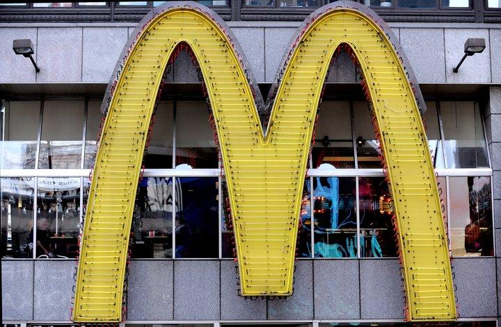 Skyndibitakeðjan McDonalds hefur verið styrktaraðili Ólympíuleikanna í 41 ár.