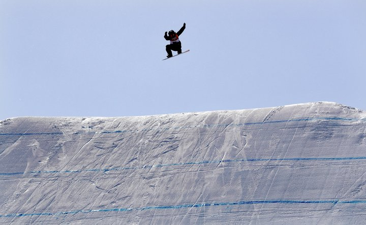 PyeongChang 2018 - Vetrarólympíuleikar